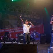 Группа «Отпетые мошенники». Фотограф: Илья Моисеев